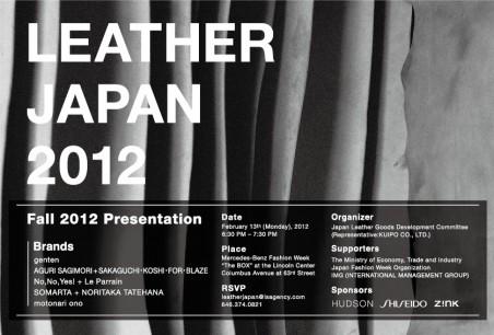 LJ2012_invitation_presentation-452x306