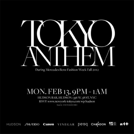 Tokyo_anthem_eblast_500x500-452x452