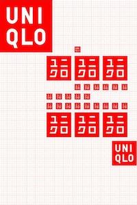 uniqlo_2_200x300