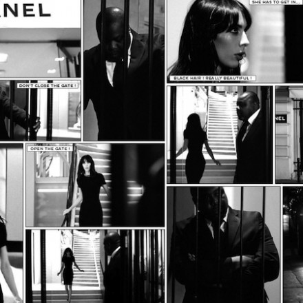 CHANEL – PRIVATE VIEW BY KARL LAGERFELD