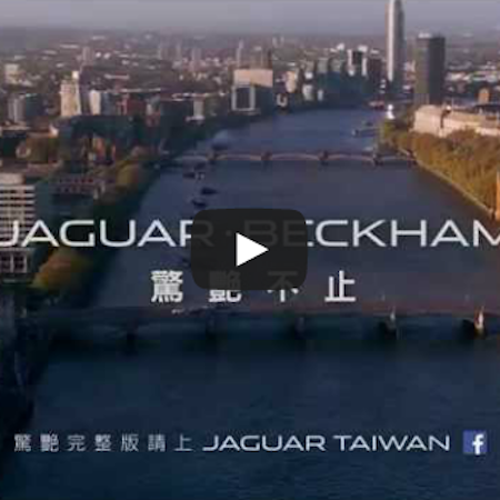 David Beckham for Jaguar Taiwan