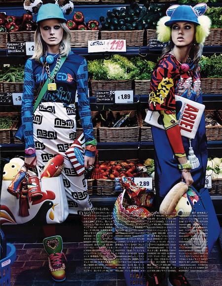VogueJapan_MyMarketDays_03