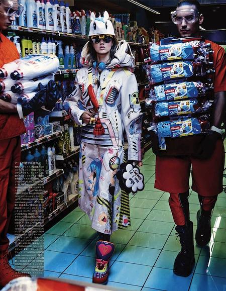 VogueJapan_MyMarketDays_04