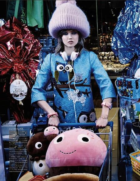 VogueJapan_MyMarketDays_12