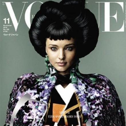 Miranda Kerr by Mario Testino – Vogue Japan