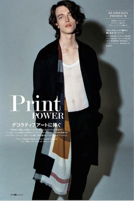 printpower_1