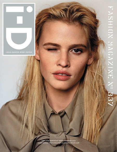 id-magazine-summer-2015-lara-stone