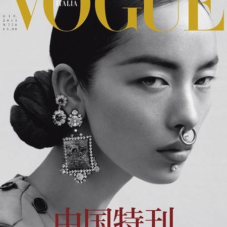Vogue Italia China Issue