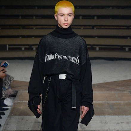 Paris Fashion Week: Men FW16 – Gosha Rubchinskiy