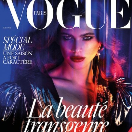 Valentina Sampaio on French Vogue