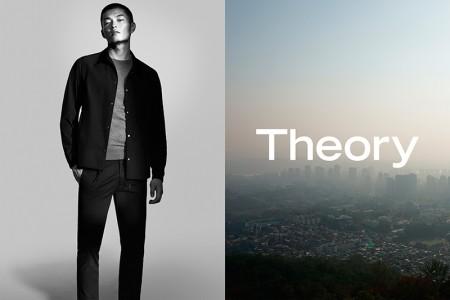 theory_ss17_5