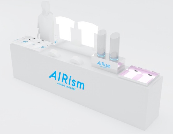 airism_setting_s