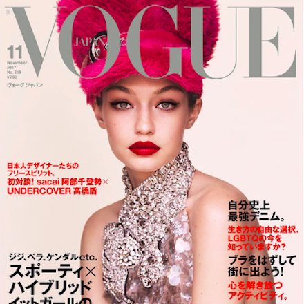 Gigi for Vogue Japan November Cover
