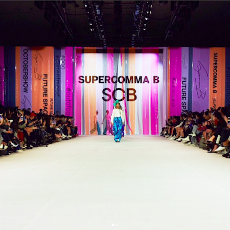 SFW SS18 – SUPERCOMMA B