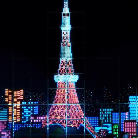 MUJI: TOKYO PEN PIXEL 37,968 Gifts from Tokyo