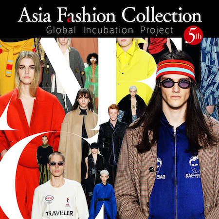 Asia Fashion Collection FW 2018 Runway Show