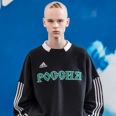 Gosha Rubchinskiy FW18 Show in Russia