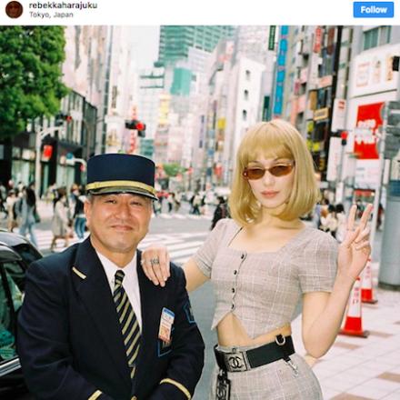 Rebekka Harajuku in Tokyo