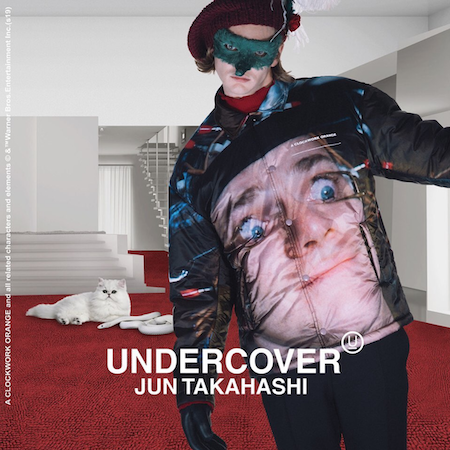 UNDERCOVER official online store opens on July 27