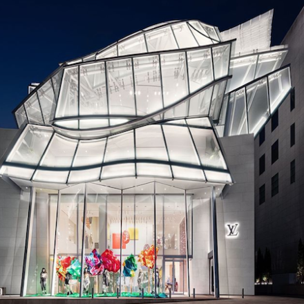 Louis Vuitton Maison Seoul