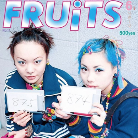The FRUiTS Magazine Archive