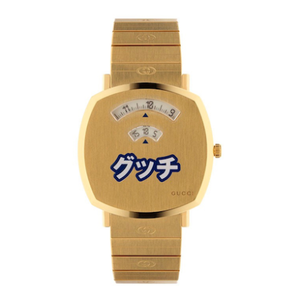Japan exclusive Gucci Grip Watch