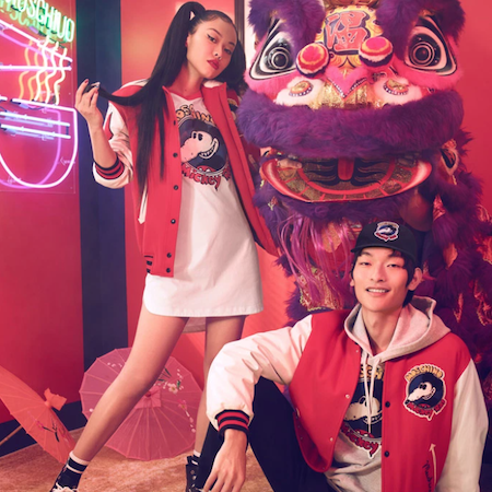 Moschino Chinese New Years Collection