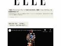 press_kwk_ell-japan