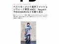 press_kwk_iD-Japan