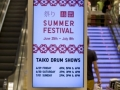 uniqlo_summerfes2012_deco_u5_32_s