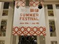 uniqlo_summerfes2012_deco_u5_4_s
