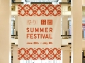 uniqlo_summerfest2012_deco_u5_14_s