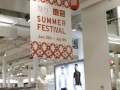 uniqlo_summerfes2012_deco_u-s_81_s