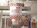 uniqlo_summerfes2012_deco_u-s_96_s