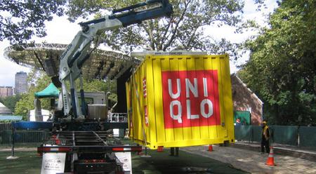 uniqlo_container_1_450