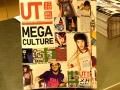ut2009_megaculture_leaflet