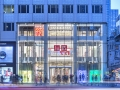 UNIQLO5th-Exterior-Wide-01
